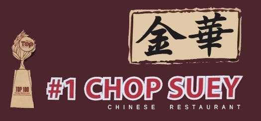 number 1 chop suey  chicago il 60641 menu  order online