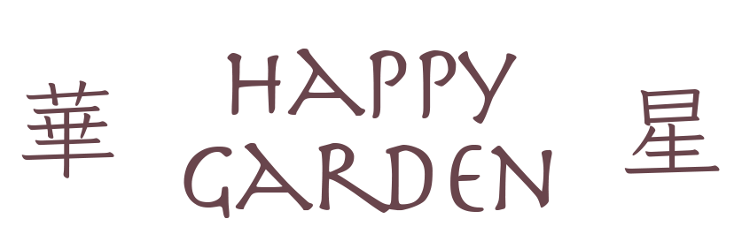 Happy Garden Brighton Ma 02135 Menu Order Online
