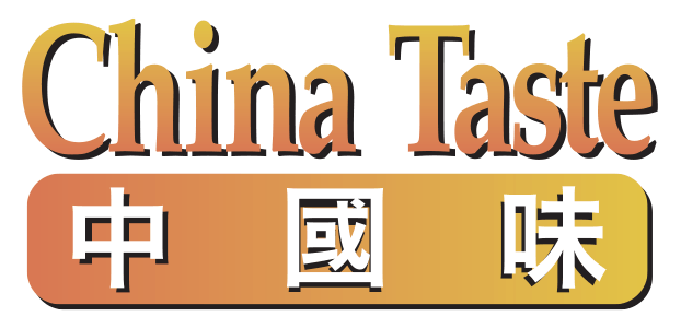 china taste  ijamsville md 21754 menu  order online