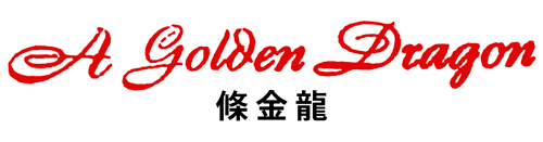 A Golden Dragon Albany Ny 12202 Menu Order Online
